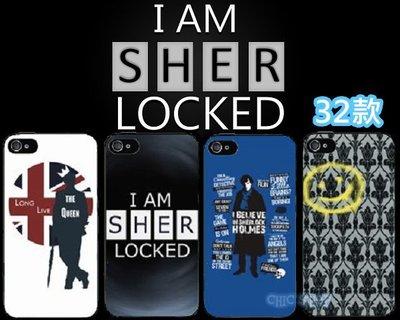 福爾摩斯 夏洛克 手機殼iPhone X 8 7 Plus 6S 5s三星A8 A7 J7 S6 S7 Note 5 8