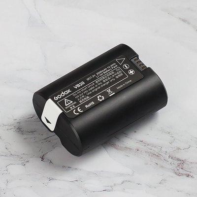三重[小創百貨] 公司貨 Godox 神牛 V350 專用 VB20 鋰電池