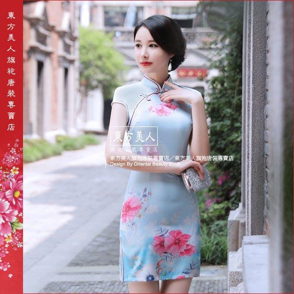 東方美人旗袍唐裝專賣店 ☆°(( 超低價699元 ))°☆ LGD138仿絲軟緞時尚印花半月包袖短旗袍