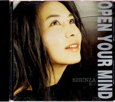 二手原版CD SHUNZA 順子  OPEN YOUR MIND