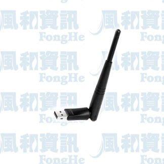 Edimax EW-7822UAn N300 長距離高速USB無線網路卡【風和網通】