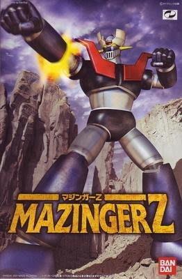 【模型屋】現貨 BANDAI 模型 MAZINGER Z 無敵鐵金剛 真魔神Z