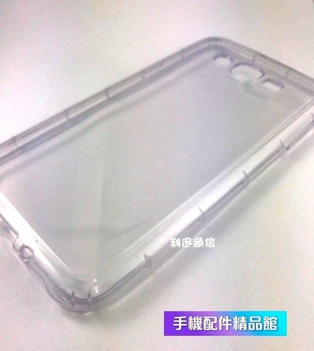 ASUS ZenFone Go ZB450KL 防震空壓殼 矽膠套 軟殼手機保護套 保護背