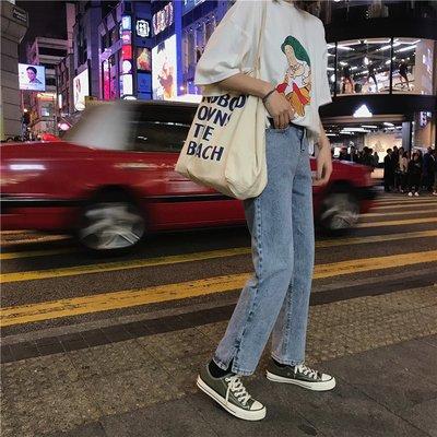 Freedom.~原宿風販賣機 韓國ulzzang褲子女春季側邊開叉牛仔直筒褲寬松百搭