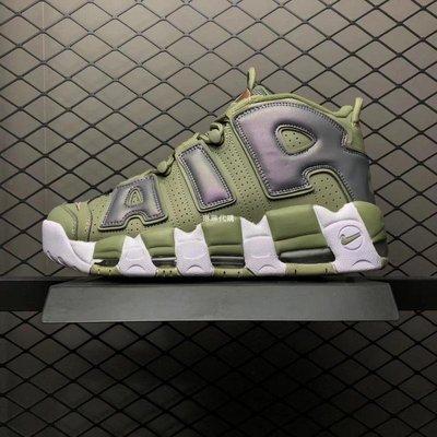 eb7a13167331 Nike Air Jordan 6 Retro Jimmy Butler X 藍深藍男鞋喬丹6代 PUMP306  384664-400 -  Yahoo奇摩超級商城- LINE購物
