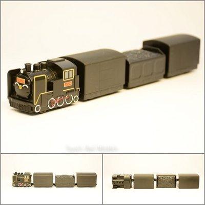 【喵喵模型坊】TOUCH RAIL 鐵支路 Q版小列車 CK124 煤車篷車列車 (QV063T2)