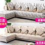 【RS Home】雙面款1+2+3沙發墊沙發巾沙發罩...