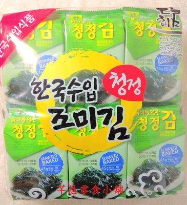 【芊恩零食小舖】韓國海苔 韓趣味岩烤海苔-原味 54g 12包入/組 130元 (全素) 熱銷超夯人氣商品 團購美食