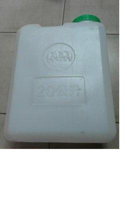 雙象牌 塑膠桶 水桶 水缸 油桶 手提水桶 20公升 附水龍頭