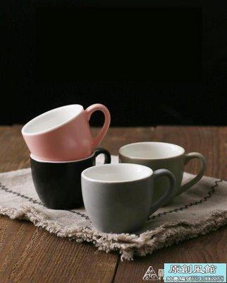 全館9折 咖啡杯 6只裝北歐簡約陶瓷濃縮意式特濃咖啡杯小號100ml花茶杯子餐廳茶杯【原創風館】