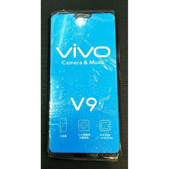 【LG小林忠孝】VIVO V9  展示機/模型機/仿真手機