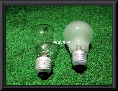 柒號倉庫 燈泡類 傳統鎢絲燈泡 60W鹵素燈泡 110V220V 保溫燈泡 數量有限 售完為止【10個可寄送】 高雄市