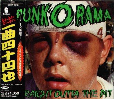 八八 - PUNK-O-RAMA 4 - 日版 H2O RANCID ZEKE OSKER NOFX PULLEY