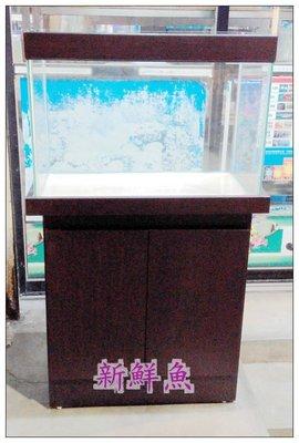 ~新鮮魚水族館~實體店面 2尺 強化玻璃 缸+櫃  標準缸+木心板櫃 圖3有9色可訂做 新北市