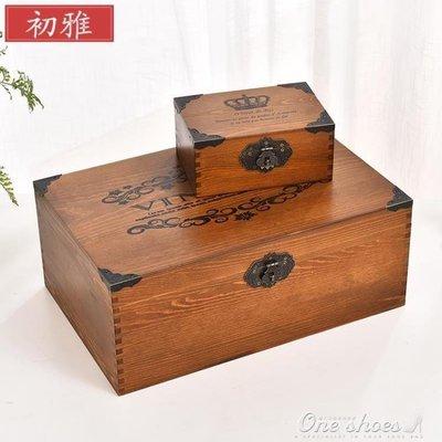 ZIHOPE 帶鎖收納盒木盒子證件盒密碼箱子木質儲物箱創意首飾盒家用雜物盒ZI812