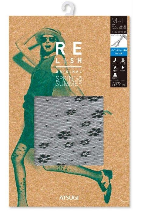 【拓拔月坊】厚木 Relish ORIGINAL 瑪格麗特 花朵斜繞 絲襪 日本製~現貨!