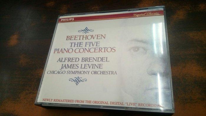 好音悅 半銀圈 Brendel 布蘭德爾 Levine 貝多芬 鋼琴協奏曲全集 3CD Philips 德PMDC01版