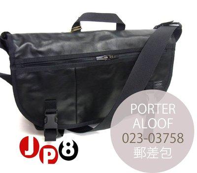 JP8日本代購 保證真品 PORTER ALOOF 023-03758 小牛皮 郵差包(L) 空運