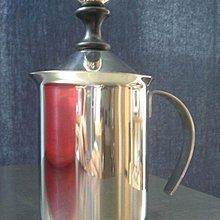 *阿提卡午茶站*寶馬奶泡杯-輕鬆打奶泡鮮奶茶 .拿鐵 &卡布奇諾必備