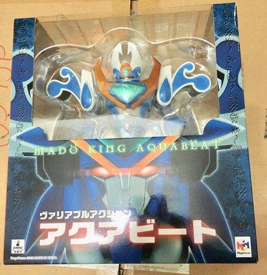 全新 行版 Megahouse Variable Action 魔動王 水捲俠 GranZort Aquabeat