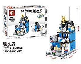 全新森寶 迷你商店 街景 城市 街道 SD 6608相容 LEGO 樂高 積木