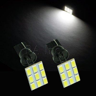 【PA LED】Ford Kuga Focus 可彎曲 T10 5630 9晶 SMD LED 行李箱燈 後照鏡燈