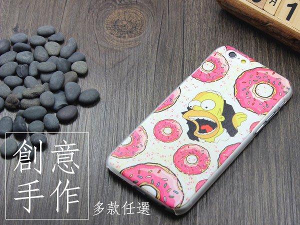 蝦靡龍美【PH481】搞怪辛普森家族 蘋果 6 5S iPhone 6 Plus 創意手作 手機殼 殼護套 日系 韓風