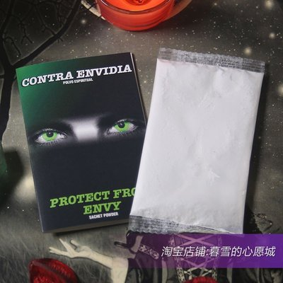 BlueLetter·現貨 INDIO魔法香粉-遠離惡魔[PROTECTION FROM ENVY]