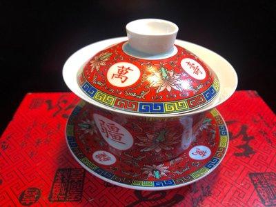 『華山堂』收藏 全新  萬壽無疆 大杯 福壽三件式茶杯 茶碗組 蓋杯 宴王 擺宴 敬神杯  一個 非大同瓷器