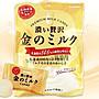 【大欣食品】加農金色超濃牛奶糖 KANRO 日本...