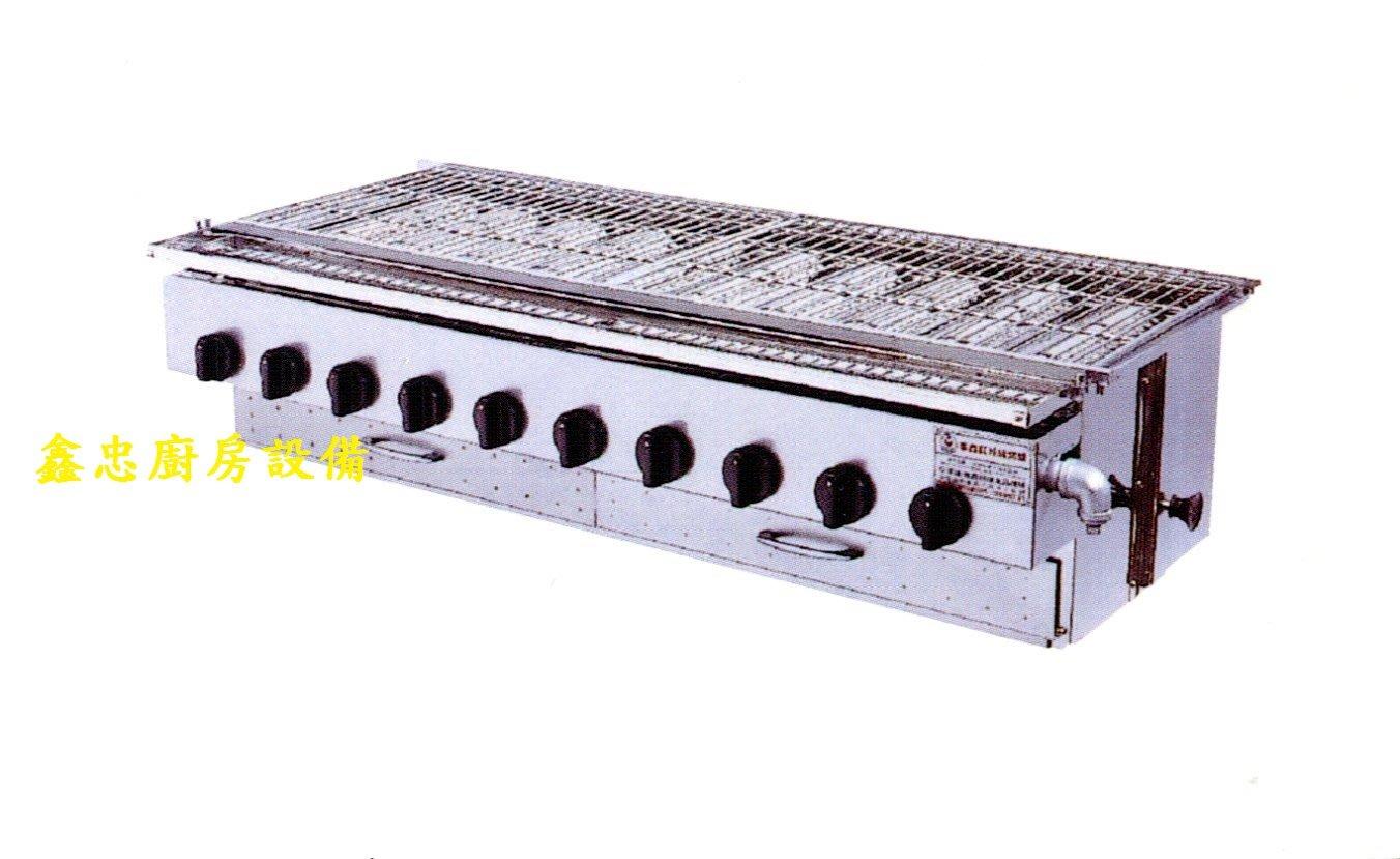 鑫忠廚房設備-餐飲設備:全新十管紅外線燒烤爐-賣場有快炒爐-西餐爐-冰箱-烤箱-水槽