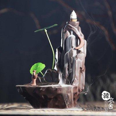 新品創意李白觀瀑倒流香爐居室紫砂沉香熏爐薰香爐倒流香陶瓷擺件