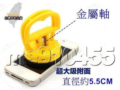 手提式 iMac 強力吸盤 - 真空吸盤 吸盤 DIY維修 iPad 玻璃 磁磚 強力 iPhone 拆機工具 有現貨