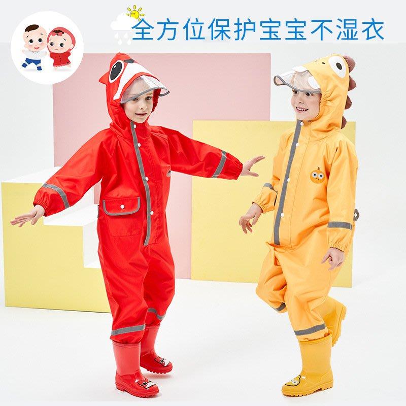 [DawnTung]2004 兒童雨衣 雨衣 雨鞋 卡通雨衣 畫畫衣 雨傘加厚連體兒童雨衣男女童幼兒園小孩立體20
