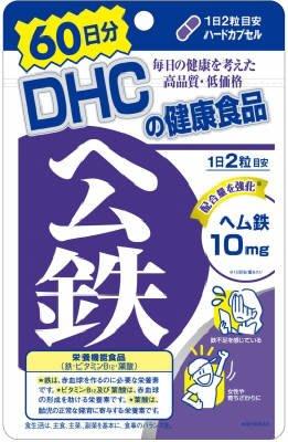 新品現貨👈 DHC 紅嫩鐵素 公鐵 60日分 120粒 另有 維他命B 綜合維他命 膠原蛋白 葉黃素 亞鉛