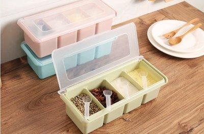 ☆╮布咕咕╭☆廚房翻蓋四格調味料收納盒附小勺