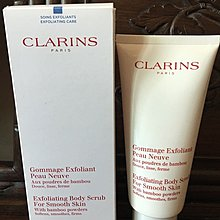 Clarins exfoliating body scrub