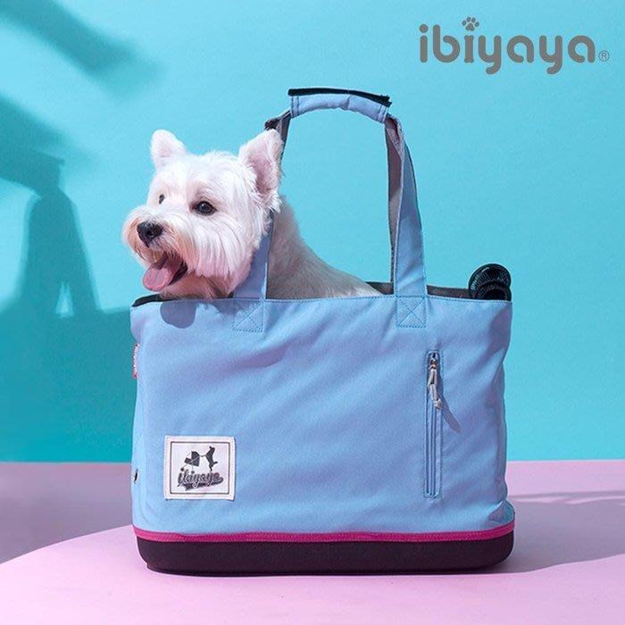 COCO《小型寵物提包》依比呀呀IBIYAYA玩色寵物托特包FC1671-B(冰雪藍)硬底部不易塌陷-亦可當兔子提袋