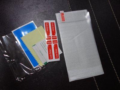 A款: NS Switch Lite 鋼化膜 螢幕保護貼
