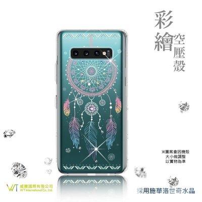 【WT 威騰國際】WT ® Samsung Galaxy S10 施華洛世奇水晶 彩繪空壓殼 軟殼 -【幸運】