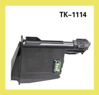 【批貨達人】現貨 裸裝Kyocera京瓷 TK-1114碳粉匣FS-1040/FS-1020MFP/FS-1120MFP