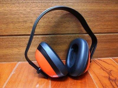 附發票*東北五金*正台灣製專業 防噪音耳罩 ABS高級塑料製 隔音效果佳 優惠特價中!!