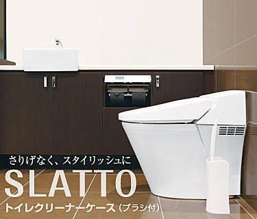 *新品上市*日本製*日本知名品牌 キクロン 抗菌 馬桶刷 附盒-現貨