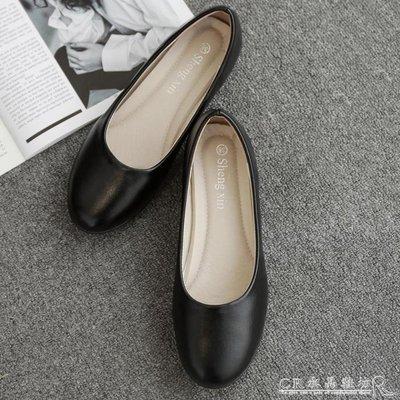 『中秋節-免運』酒店工作鞋女黑色上班鞋女士皮鞋防滑軟底舒適百搭平底鞋職業女鞋