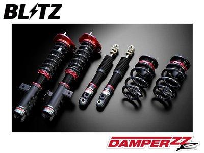 日本 BLITZ ZZ-R 避震器 組 BMW 寶馬 120i F20 11+ 專用