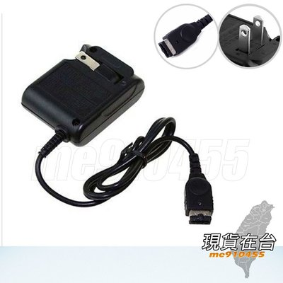 GBA SP 充電器 供電器 GBASP充電器 GBA-SP / NDS充電器 GBA SP 充電器 電源器 有現貨