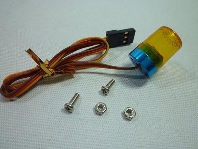 大千遙控模型   特價200 LED 警車車頂警示燈-圓形(黃色)1/10甩尾車
