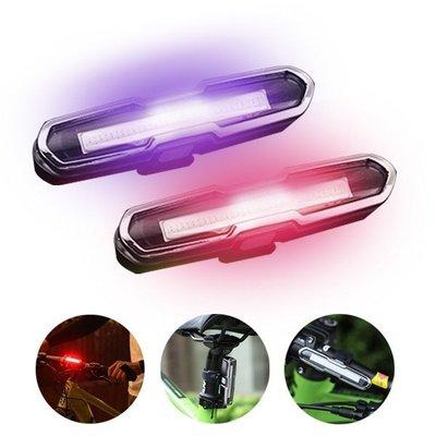 【方程式單車】TAILLIGHT X 超亮激光 自行車後燈 自行車尾燈 自行車燈 腳踏燈 公路車尾燈