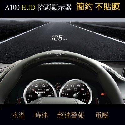 Smart forfour fortwo A100 OBD2 HUD 抬頭顯示器