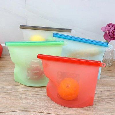 硅膠保鮮密封袋 重複使用  廚房用品 食物保鮮 保鮮袋 密封袋 食物袋 食品密封袋【葉子小舖】